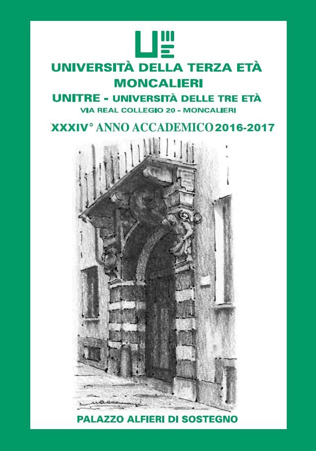 uni-terza-eta-moncalieri